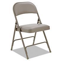 Steel Folding Chair, Tan Seat/Tan Back, Tan Base, 4/Carton