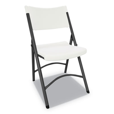 "Premium Molded Resin Folding Chair, 18 1/2"" x 20 1/2"" x 33 3/8"", White"