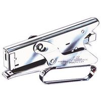 Arrow P22 Heavy Duty Gun Plier Stapler, 1/4 in, 5/16 in L Leg, 2-1/2 in D Throat, 4-1/2 in H