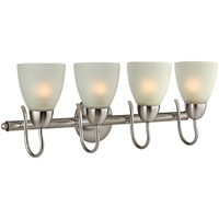 4-Light Vanity Wall Fixture, Brushed Nickel With Frosted Glass Shade