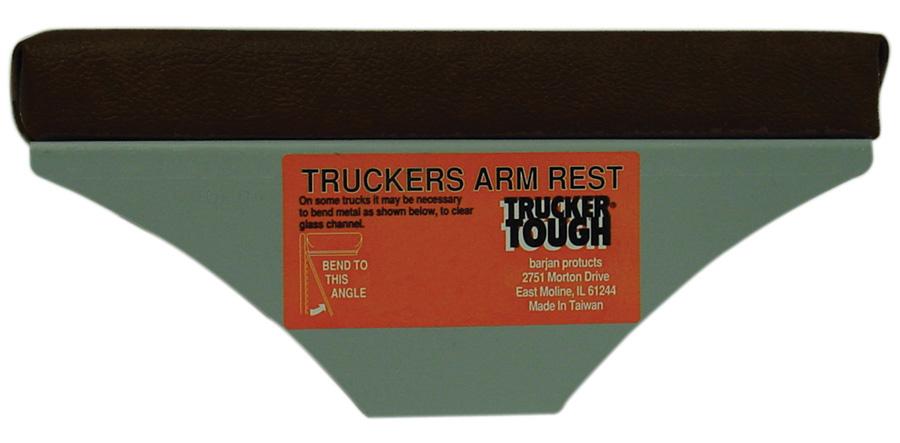 ARM REST - BLACK