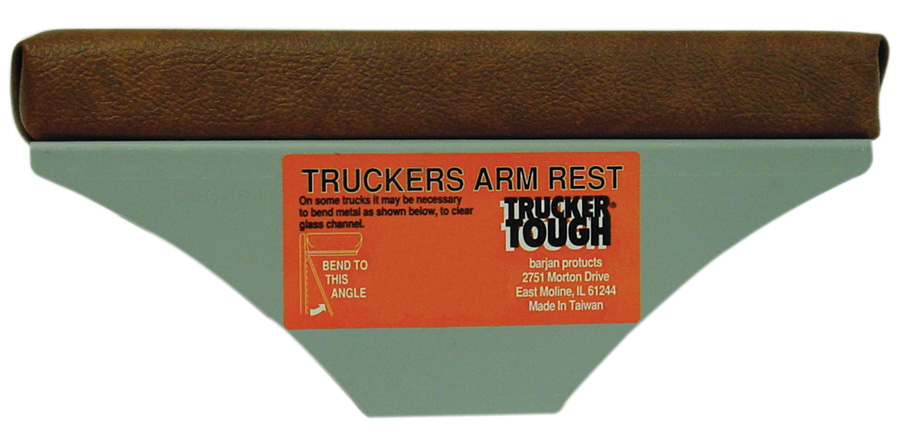 ARM REST - BROWN