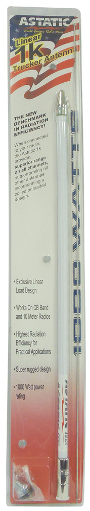 1K LINEAR LOAD ANTENNA (WHITE)