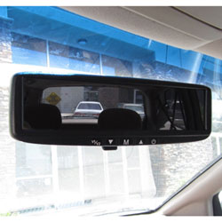 4.3 .in  REARVIEW MIRROR MONITOR DUAL MO