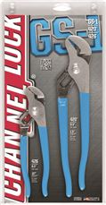 2 PIECE TONGUE & GROOVE SET 6.5 IN. -9.5 IN. PLIERS