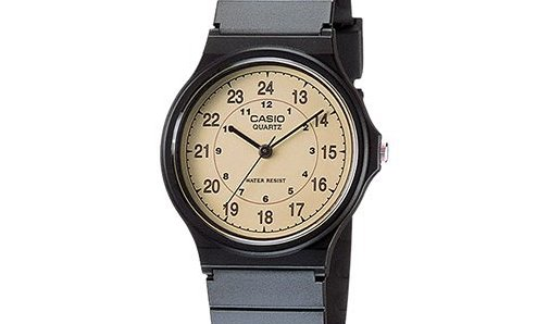 Casio MQ24-9B 3-Hand Analog Water Resistant Watch