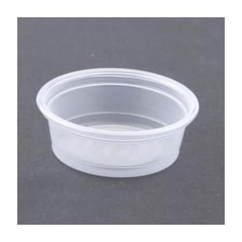 Plastic Souffl� Portion Cups, 1/2 oz., Translucent, 2500/Carton