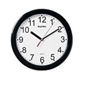 """Magnus - 8"""" Clock"""