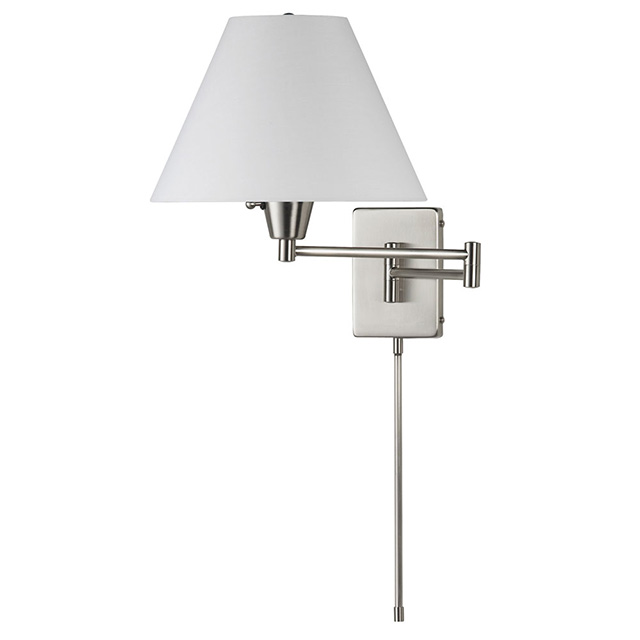 (K)Swing Arm Wall Lamp
