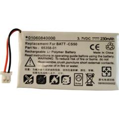 Battery CS50/55/510/520/351/361/202599