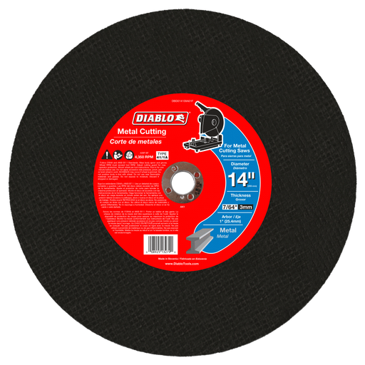 DISC SAW MTL CHOP 14X7/64X1IN