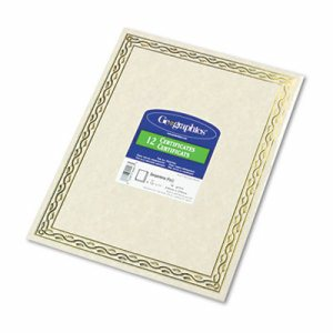 Foil Stamped Award Certificates, 8-1/2 x 11, Gold Serpentine Border, 12/Pack