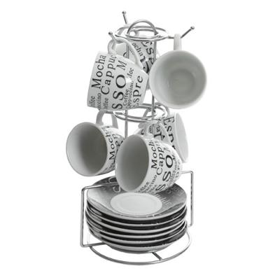 Expressions Espresso Set 13pc