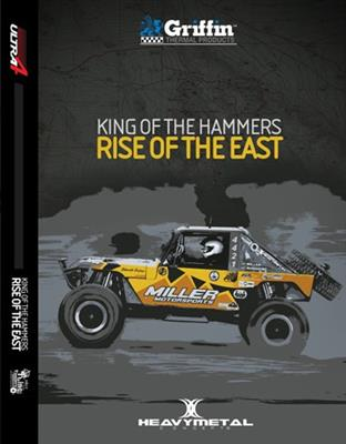 2012 King of the Hammers DVD