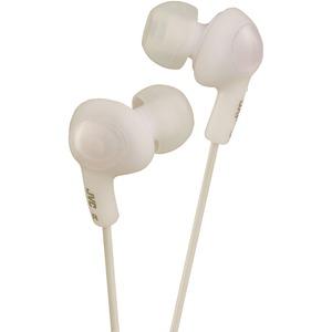 JVC HAFX5W Gumy Plus Inner-Ear Earbuds (White)