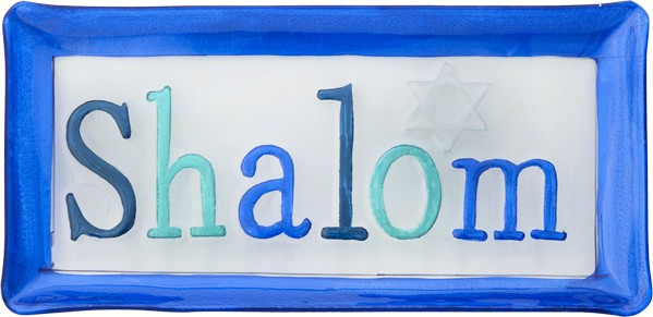 Shalom Platter - 14x7 Inches