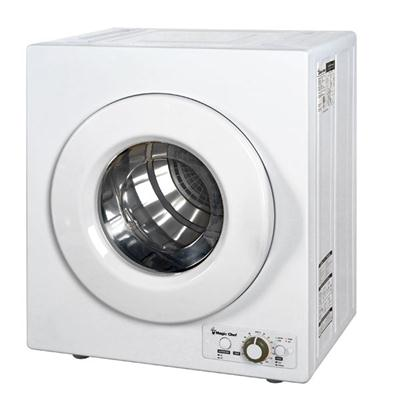 2.6 Compact Clothes Dryer White
