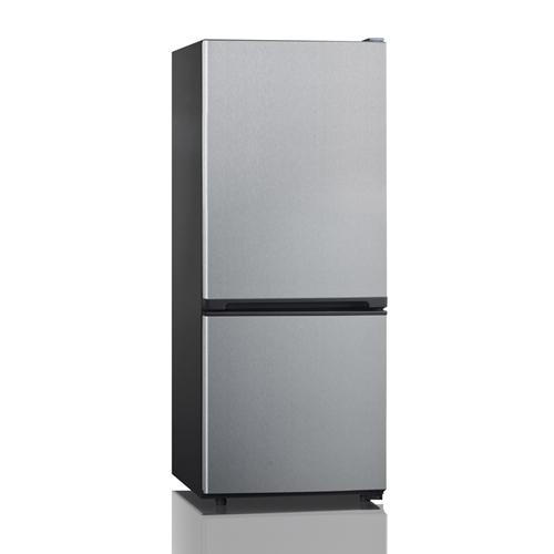 Midea 10.2 cuft Upright Refrigerator SS