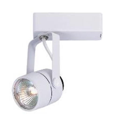12V Yoke Mount Track Light Head, White