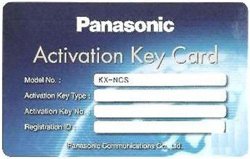 4 Channel IP-PT Activation Key
