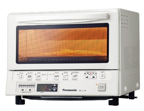 Flash Xpress Toaster Oven in White