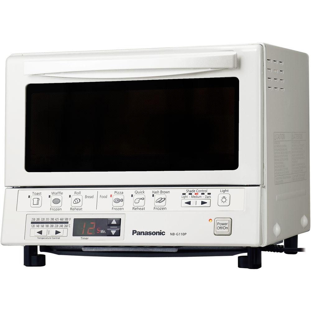 Flash Xpress Toaster Oven White