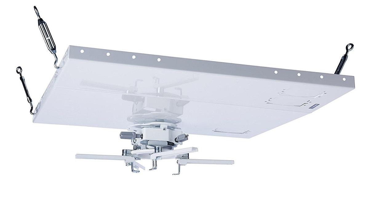 Peerless-AV PRGS-455 Projector Mount Kit White
