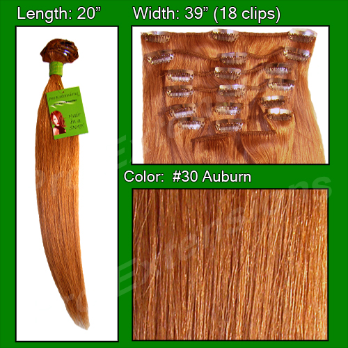 #30 Auburn - 20 inch Remi