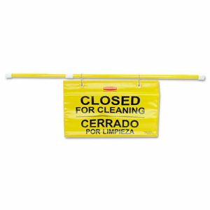 """Site Safety Hanging Sign, 50"""" x 1"""" x 13"""", Multi-Lingual, Yellow"""