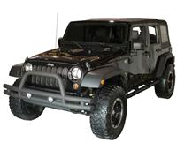Front 3 Inch Tube Bumper