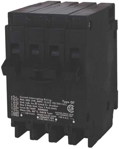 MURRAY MP22015 CIRCUIT BREAKER, ONE 20 AMP DOUBLE POLE, TWO 15 AMP SINGLE POLES
