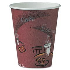 Bistro Design Hot Drink Cups, Paper, 8oz, Maroon, 500/Carton