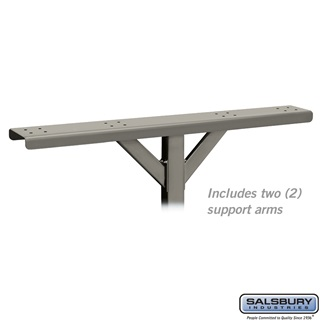 Spreader - 4 Wide with 2 Supporting Arms - for Designer Roadside Mailboxes - Nickel