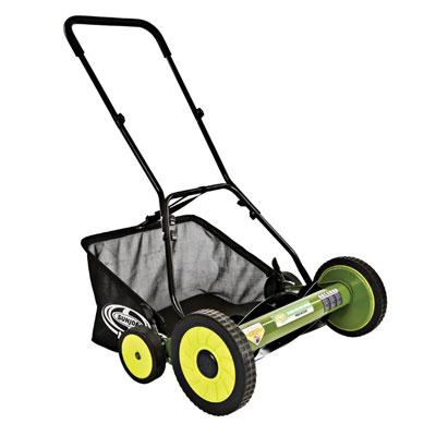 Sun Reel Mower 20""