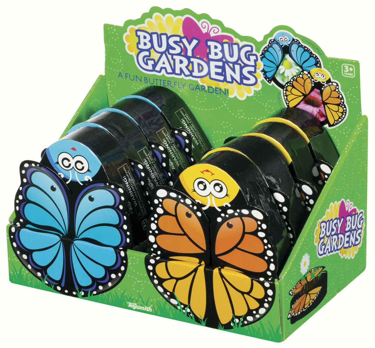 Busy Butterfly 8 pc Garden Display