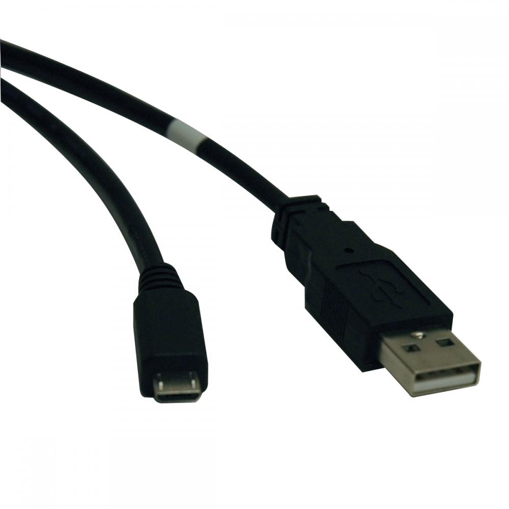3' USB A Male to MicroUSB Male