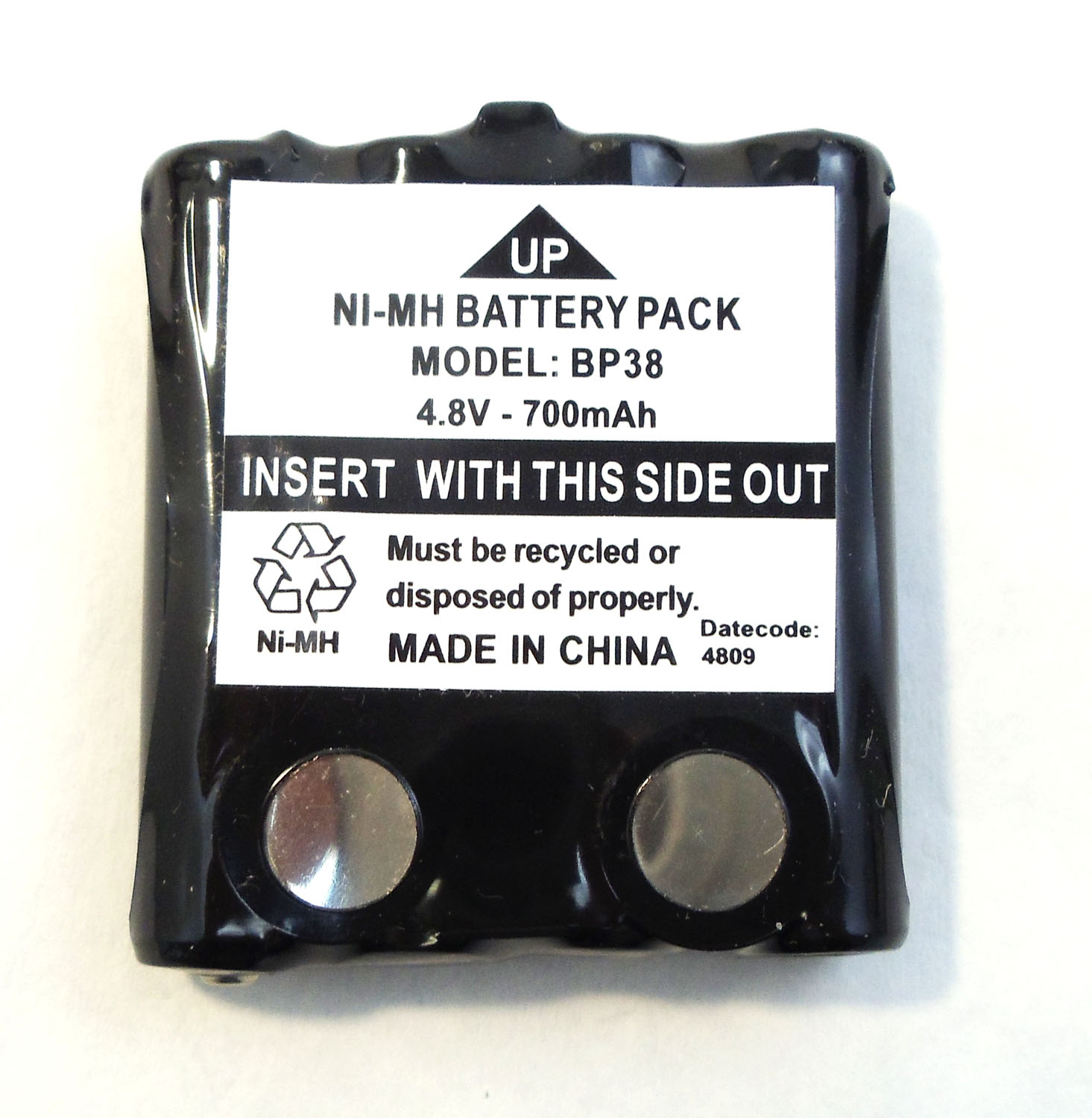 BATTERY PACK FOR GMRS380