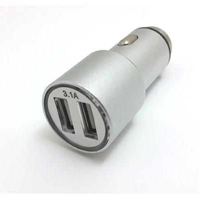 Silver USB Car Charger 2 Ports