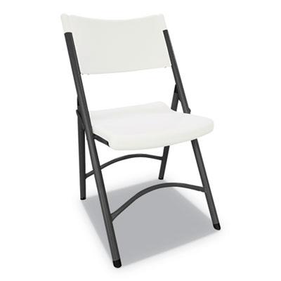 "Premium Molded Resin Folding Chair, 18 1/2"" x 20 1/2"" x 33 3/8"", White"