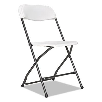 Economy Resin Folding Chair, White/Black Anthracite, 4/Carton