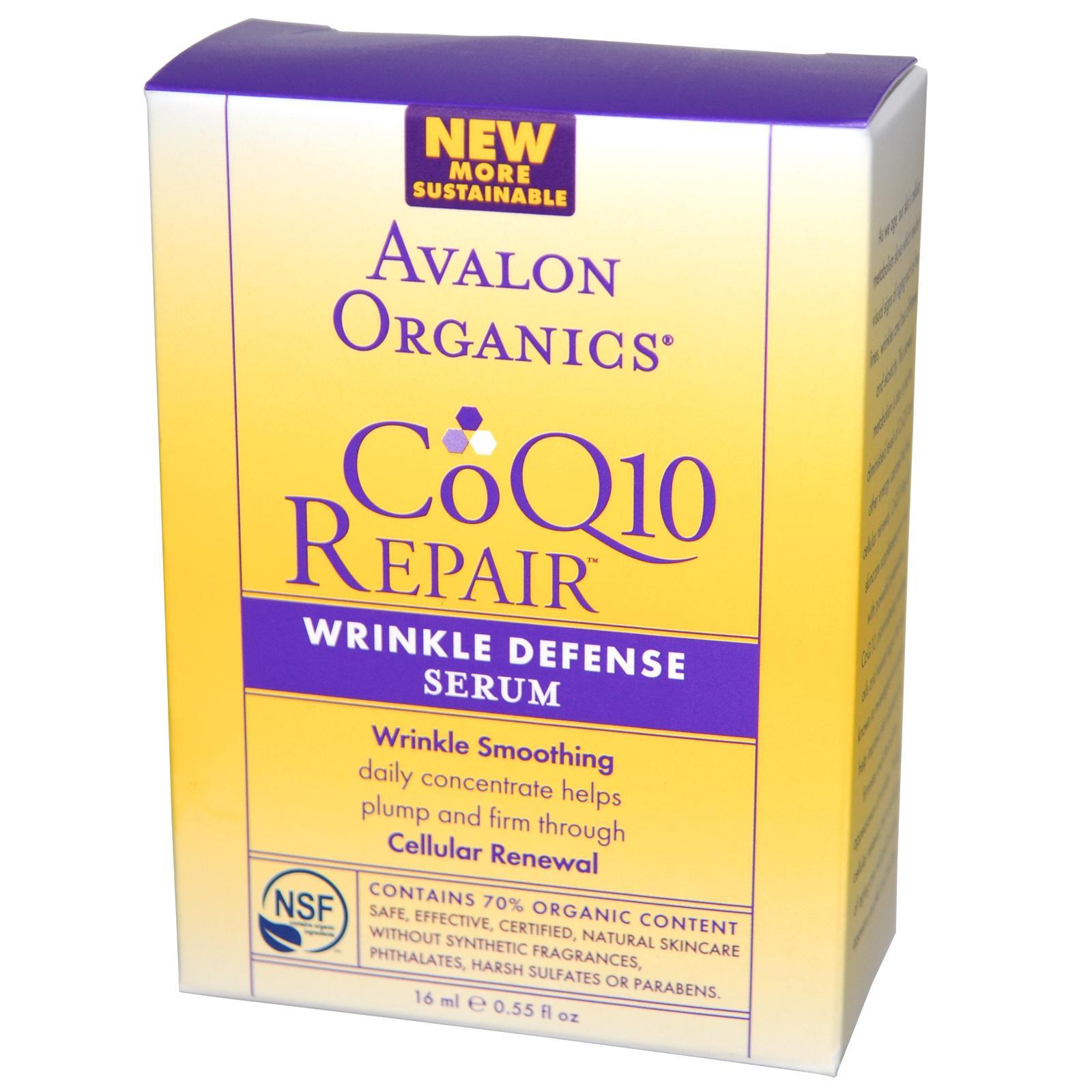 Avalon Organics Coq10 Wrink Serum (1x055OZ )