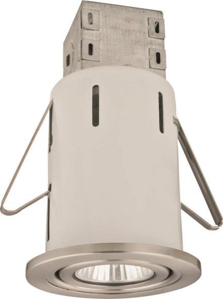 Powerzone RS6000R+ TRIM603- Recessed Light Kit, 50 W
