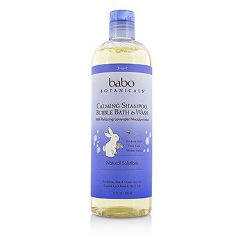 Babo Botanicals Shampoo Bubblebath and Wash  Calming  Lavender  15 oz