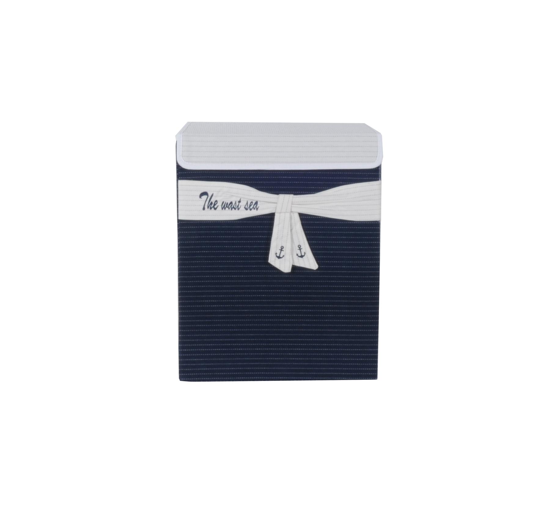 Foldable Navy Blue Fabric Lined Storage Basket