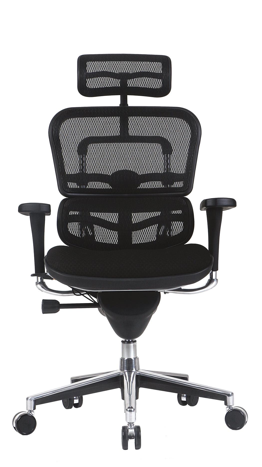 """26.5"""" x 29"""" x 46"""" Black Fabric Mesh Chair"""