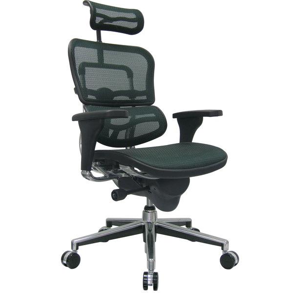 "26.5"" x 29"" x 46"" Green Mesh Chair"
