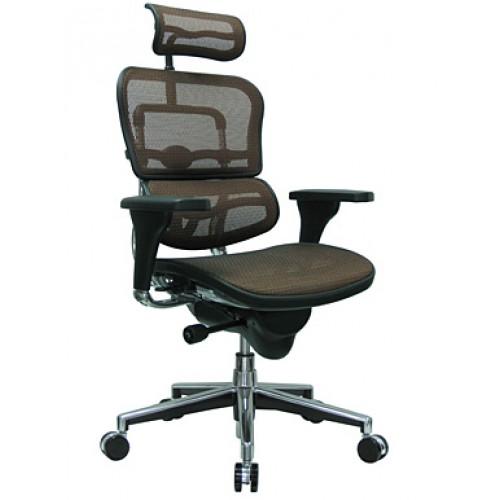 """26.5"""" x 29"""" x 46"""" Black Mesh Chair"""