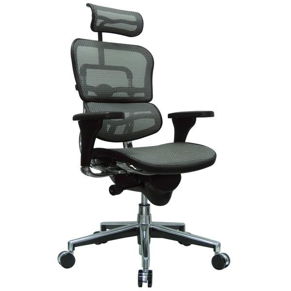 "26.5"" x 29"" x 46"" Grey Mesh Chair"