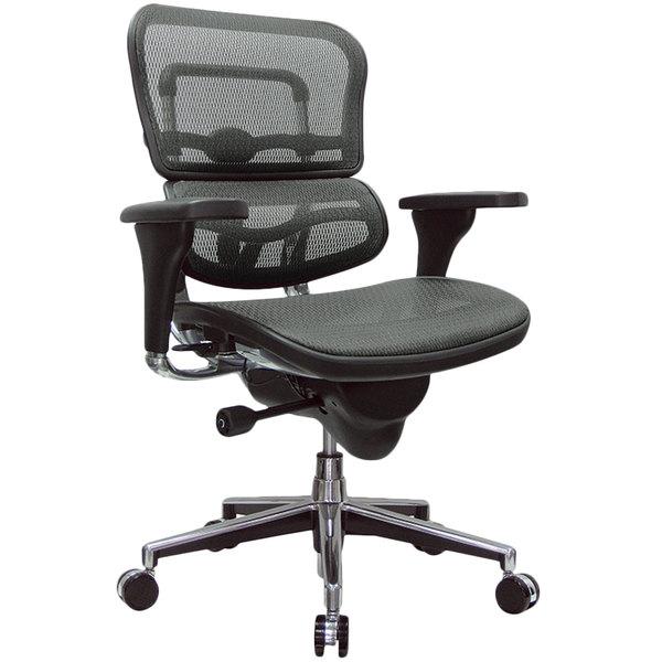 "26.5"" x 29"" x 39.5"" Grey Mesh Chair"