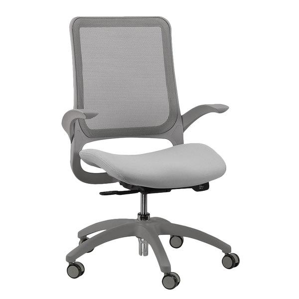 "24.4"" x 22.4"" x 38"" Grey Mesh / Fabric Office Chair"